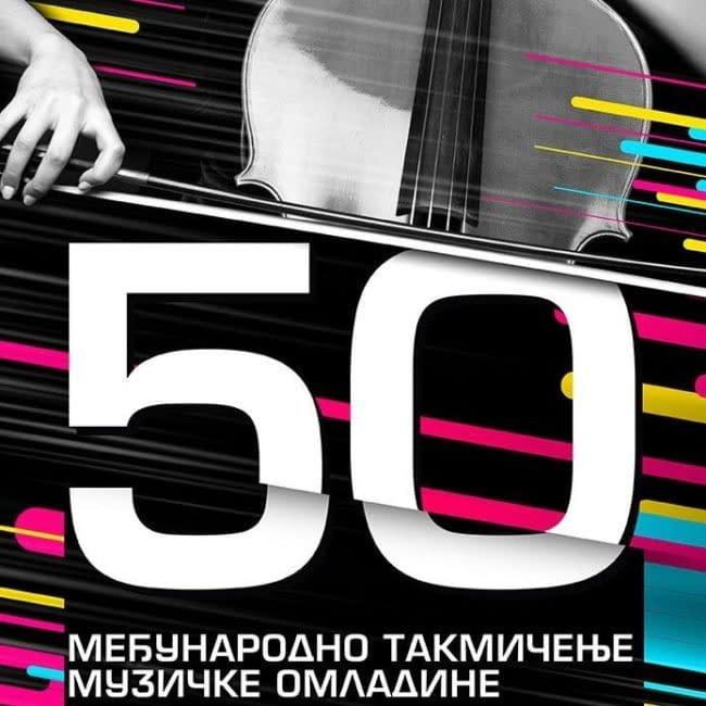 International Jeunesses Musicales Competition Belgrade